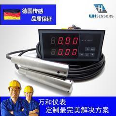 深井水位测量仪