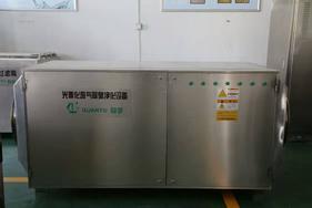 UV纳米光催化废气治理设备