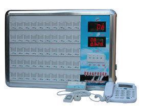 澳环JSY-2200医护对讲系统