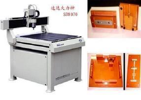 供应电木治具加工设备——电木治具加工设备的销售