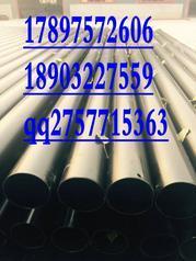 吉林150热浸塑钢管专业厂家及最低价格