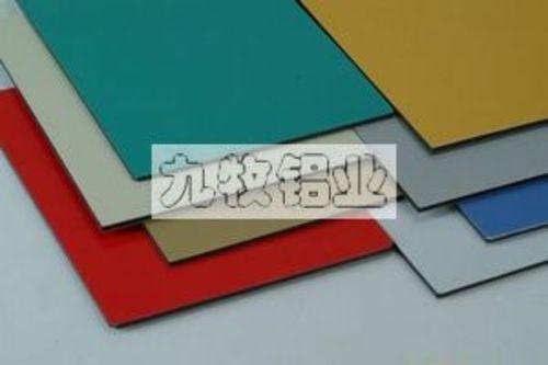 供应铝塑板/铝复合板/复合铝板/铝塑复合板;; 九牧铝复合板;; 铝塑板