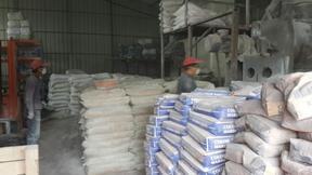 2014年最新混凝土压模地坪材料