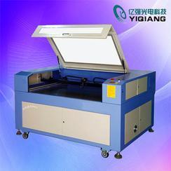 供应激光切割雕刻机|有机玻璃激光切割机|激光切割机厂家|激光雕刻切割机|激光切割机厂家