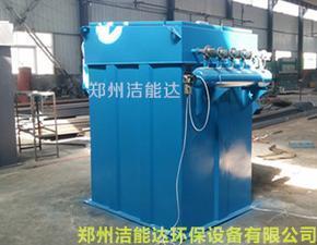 河南滤筒除尘器设备   多管旋风除尘器