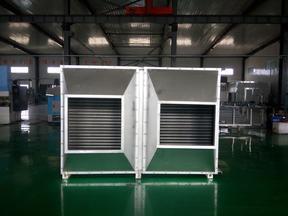 中温热管式热回收器