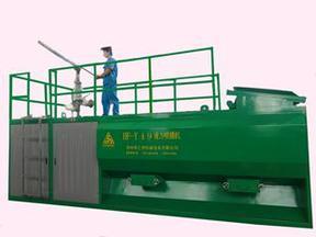 华之睿KA8多级泵喷播机  LX绿篱修剪机