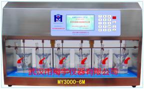 MY3000六联彩屏混凝试验搅拌仪器