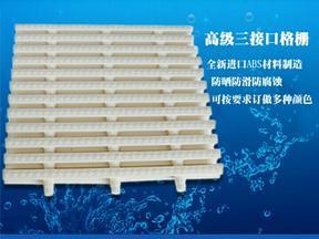 游泳池盖板,ABS游泳池沟盖板,游泳池格栅