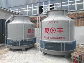 电炉冷却塔价格,电炉冷却塔厂家天津