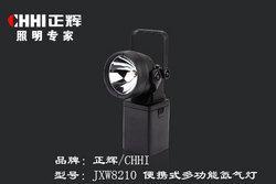 便携式多功能氙气灯JXW8210