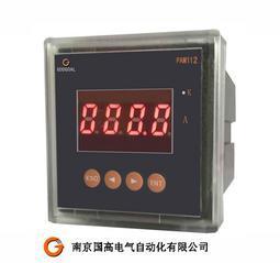 南京国高PAM100单相智能配电表