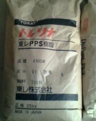 低价出售PPS _日本东丽_A400M