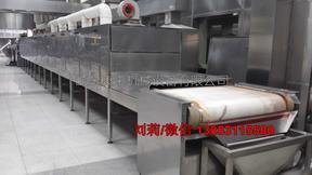 花生烘烤设备,微波烘烤设备,花生米烘干杀菌