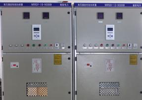 破碎机专用-NRRQV-高压固态软启动成套装置