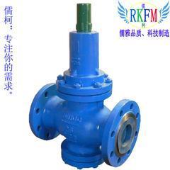 水用铸铁减压阀(Y42X-16)铸铁法兰减压阀