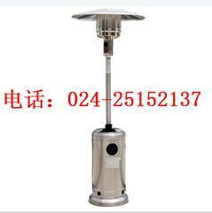 沈阳伞形取暖器 大连燃气取暖器 抚顺伞式燃气取暖器