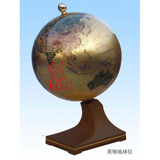 黄铜地球仪_co土木在线