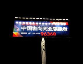 太阳能LED广告牌照明灯  户外广告照明灯具