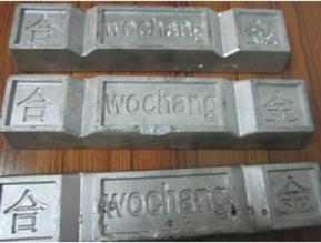 玻璃焊接材料铟锡合金