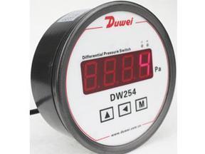 DW254智能差压开关变送器