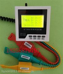 开关柜无线测温装置 开关柜无线测温系统