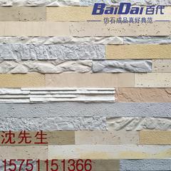 江苏南京软瓷 软瓷砖 江苏南京软瓷