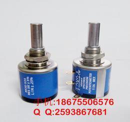 VISHAY 534电位器 534-1-1