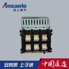 智能型万能式断路器接线图  框架开关 框架断路器生产厂家价格图片