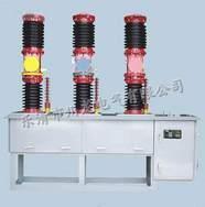ZW7-40.5户外高压真空断路器,35KV户外真空断路器,ZW7断路器