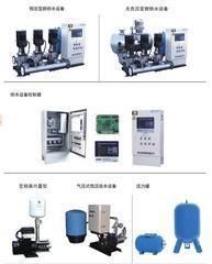 变频供水机组 恒压变频供水设备 无负压变频供水设备