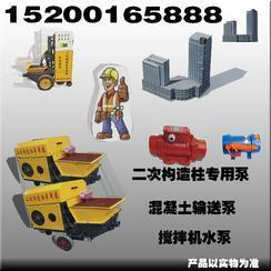二次构造柱专用泵 混凝土输送泵