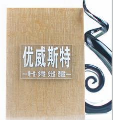 中山密度板V204酒店木纹密度板家居装饰密板