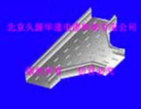 北京久源华通电缆桥架厂专业铝合金电缆桥架