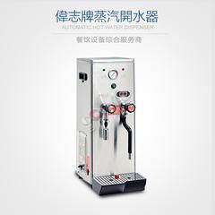 蒸汽开水机台湾蒸汽开水机奶泡机蒸汽开水冷水三用
