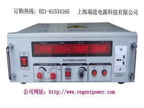 上海瑞进500VA变频电源/500W变频电源