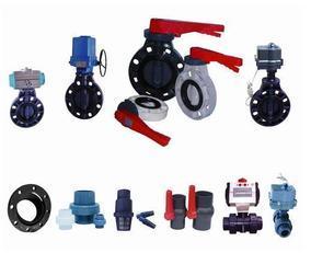 供应PVC管,PVC南亚管,UPVC南亚管,环琪PVC管,东莞环琪