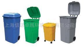 SINO品牌两轮移动垃圾箱