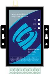 YN3203G 3G DTU 工业监控 交通管理