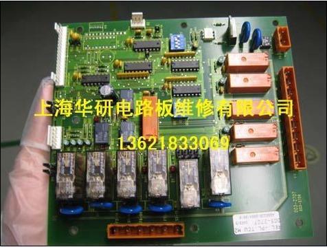 上海电路板维修_co土木在线