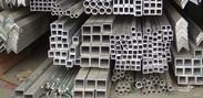 5083铝方管报价、国标6063铝方管、现货1100铝方管