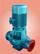 恩达锅炉循环泵ISG65-160