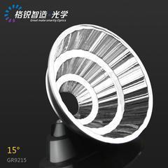 LED节能环保灯杯GR-9215