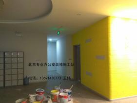 北京专业办公室装修对;诚信装修施工队