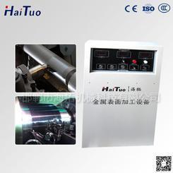 HI-TOO系列超声波金属表面加工设备