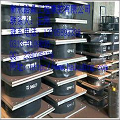 gpz盆式橡胶支座报价表—衡水路鼎工程橡胶有限公司