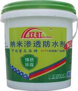 供应纳米渗透防水剂