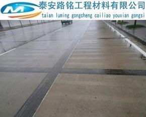 防裂贴路面市政道路施工