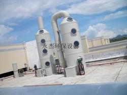 线路板厂pp酸碱废气塔电镀厂废气处理
