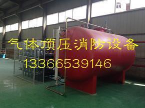 供应DLC昆明消防气体顶压设备厂家